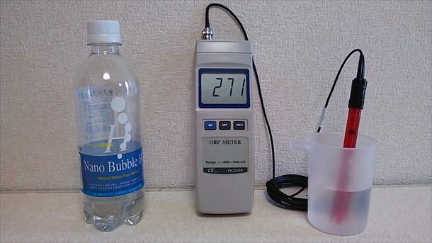 water_012b
